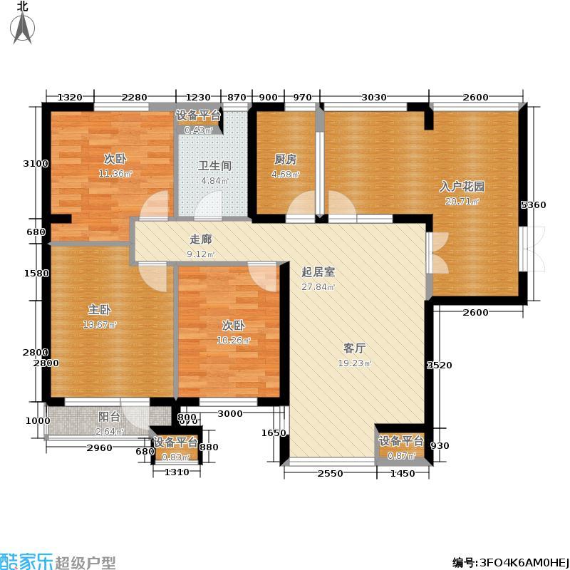永泰枕流GOLF公寓118.57㎡A1 3室2厅1卫户型