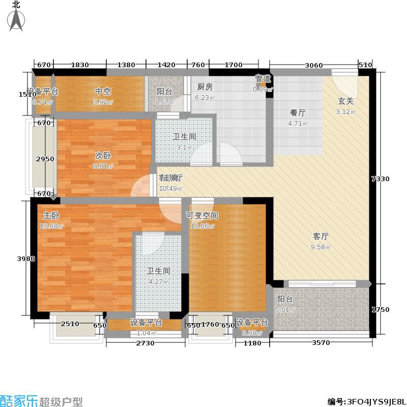 学府怡景87.90㎡一期高层1、2号楼标准层A户型