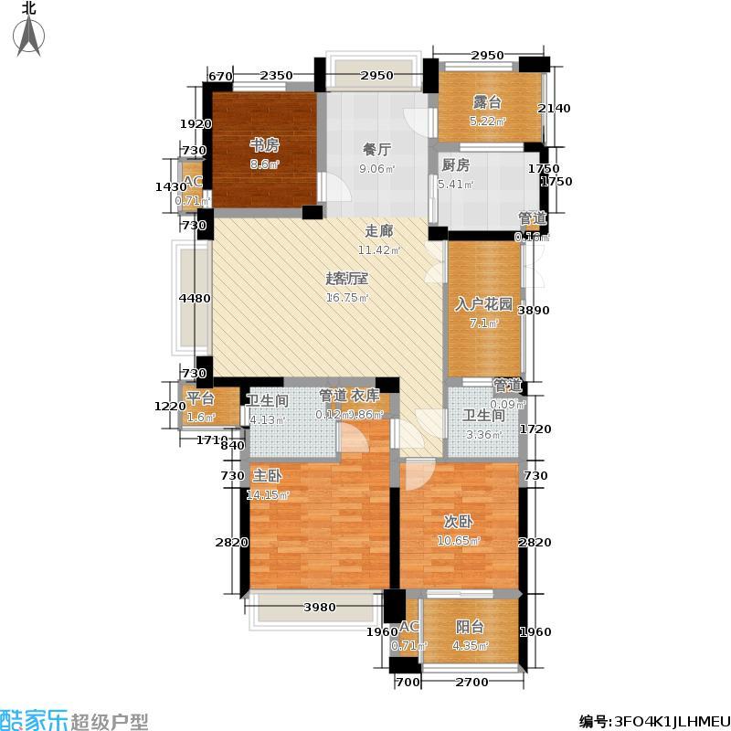 东海金沙T台135.00㎡A7户型3室2厅