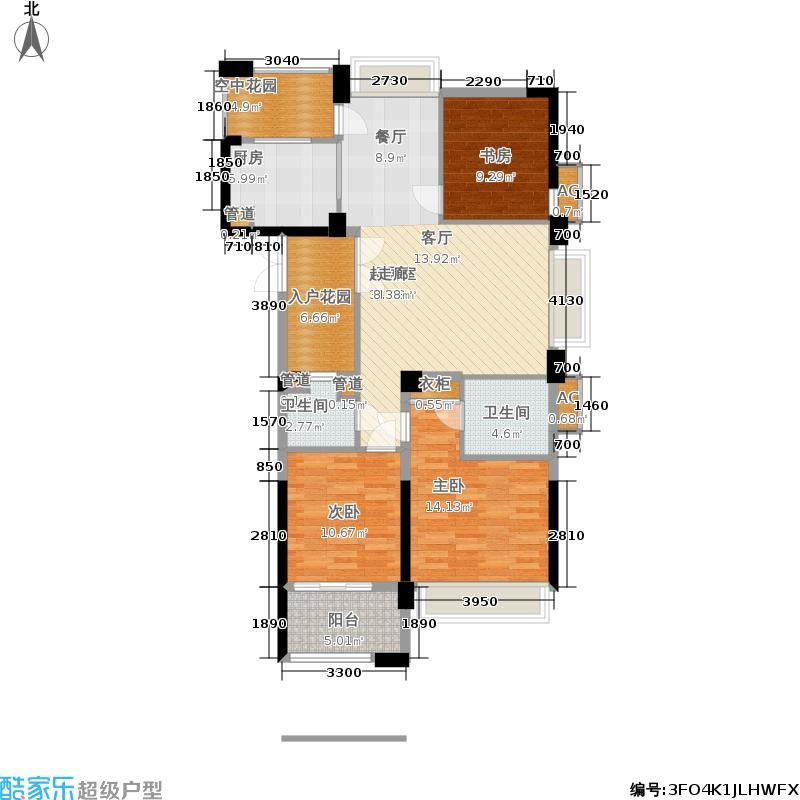 东海金沙T台122.00㎡A6户型3室2厅