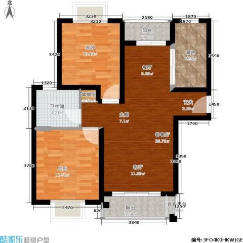 万荣小区2室1厅1卫1厨75.00㎡户型图