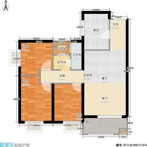 利君未来城3室0厅1卫1厨100.00㎡户型图