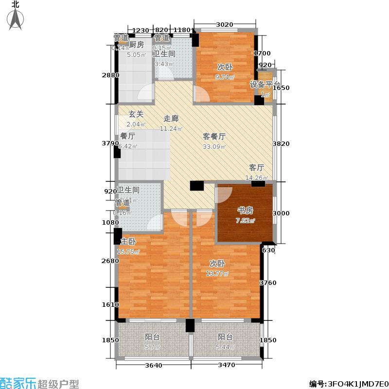 融创河滨之城118.00㎡B户型4室2厅