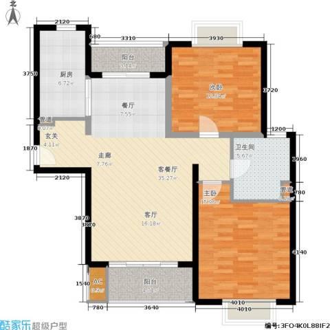 达安春之声花园2室1厅1卫1厨96.00㎡户型图