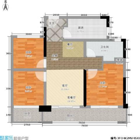 绿地华家池1号3室1厅1卫1厨89.00㎡户型图