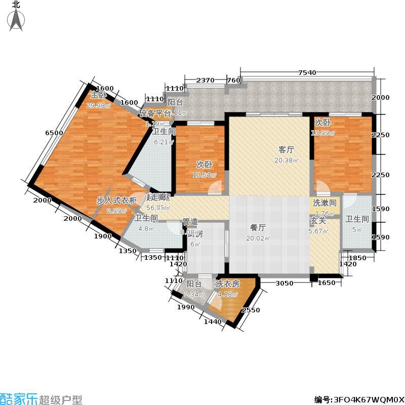 寰宇天下211.00㎡[天擎]1-A 三室两厅三卫 套内面积173㎡户型3室2厅3卫