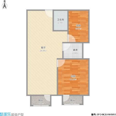 京贸国际城2室1厅1卫1厨73.00㎡户型图