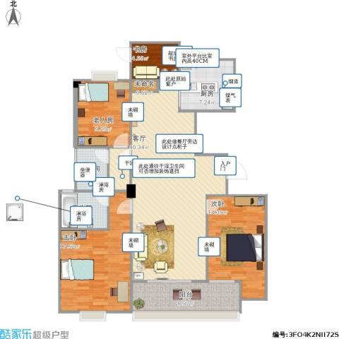 嘉美大厦4室1厅2卫1厨149.00㎡户型图