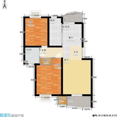 翡翠上南2室0厅1卫1厨97.00㎡户型图