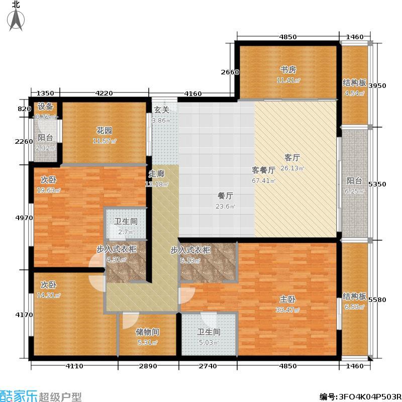 维多莉亚花园公寓213.78㎡E1户型