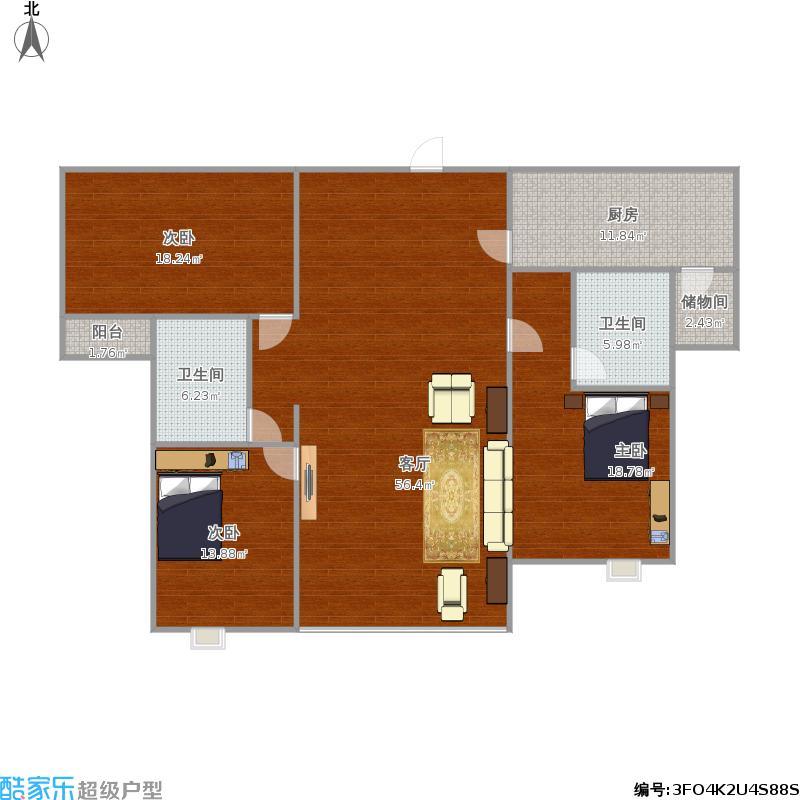 新区第一城121方C2户型三室两厅