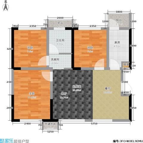 蓝光COCO蜜城3室0厅1卫1厨75.00㎡户型图