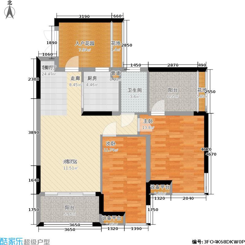 招商澜园户型图5栋B单元 C、D户型 两房两厅一卫(3/3张)