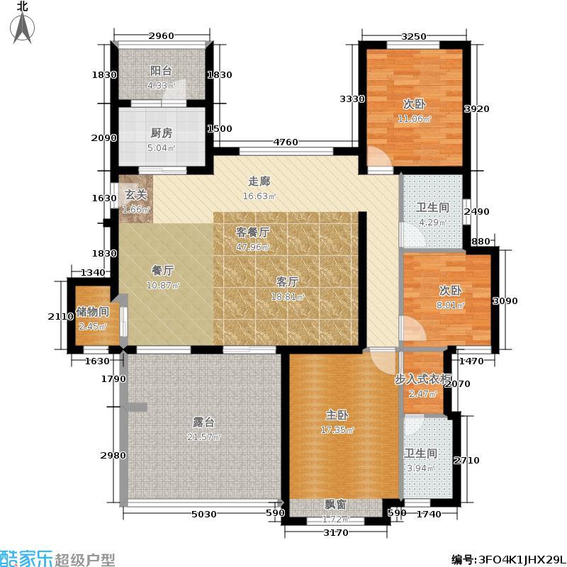 国润城144.69㎡C8号楼H2户型3室2厅