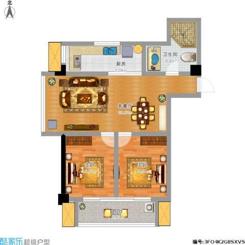 LAKE街区知音国际茶城2室1厅1卫1厨98.00㎡户型图