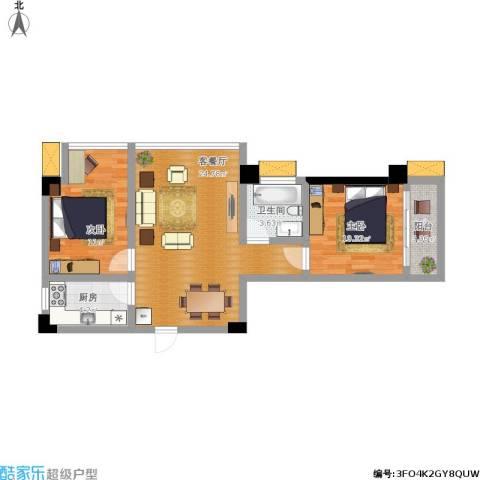 LAKE街区知音国际茶城2室1厅1卫1厨83.00㎡户型图