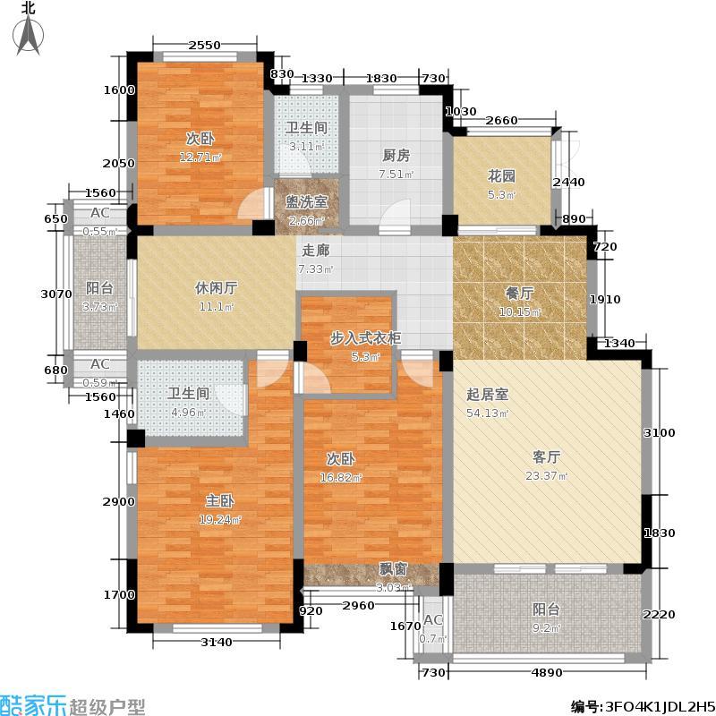 雲锦世家165.00㎡洋房C2-D标准层户型3室2厅