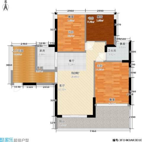 碧水龙庭二期3室1厅1卫1厨99.74㎡户型图