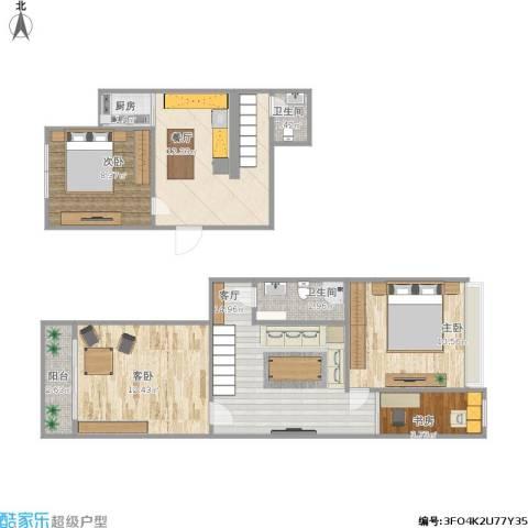 金家村288号院4室2厅2卫1厨98.00㎡户型图