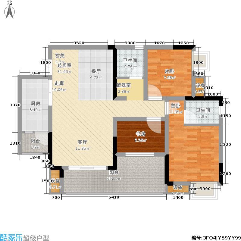 中商两江公馆107.29㎡一期1号楼标准层3号房户型
