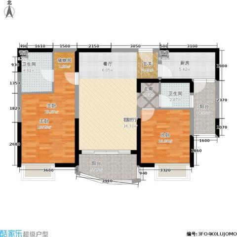 第五大道东方中华园2室1厅2卫1厨112.00㎡户型图