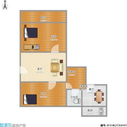 全福立交桥附近宿舍2室2厅1卫1厨76.00㎡户型图