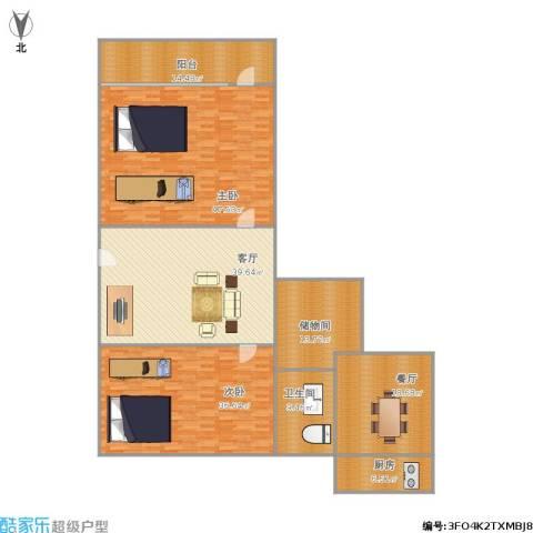 全福立交桥附近宿舍2室2厅1卫1厨245.00㎡户型图
