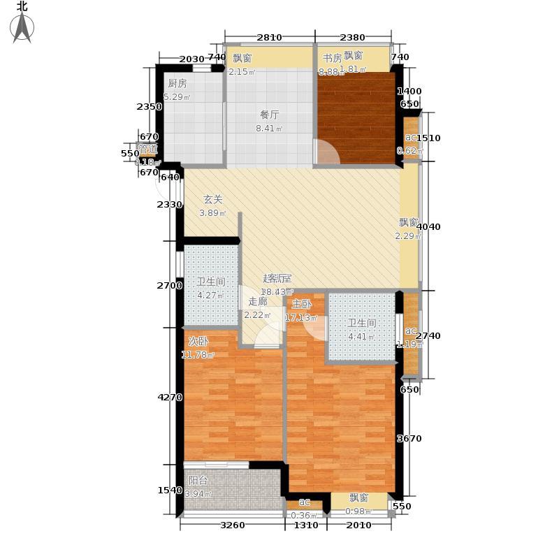 滨江万家名城119.00㎡E户型3室2厅