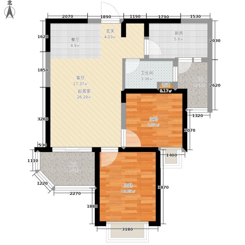 恒大御景半岛92.22㎡9#楼1单元两室户型2室2厅