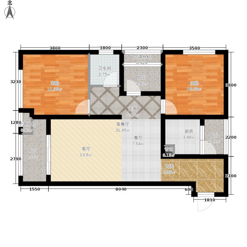 龙湖U城天街76.00㎡二期标1号楼准层A户型