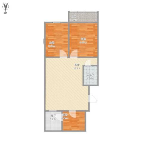 华庆里2室2厅1卫1厨74.00㎡户型图