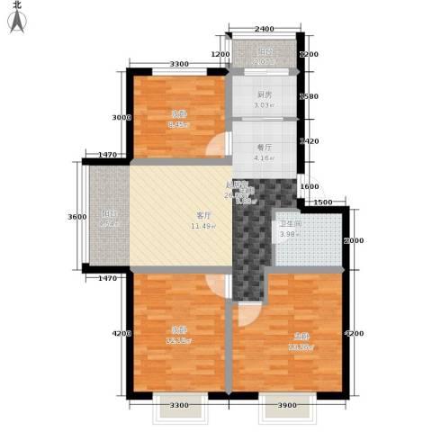 北城绿景3室0厅1卫1厨79.04㎡户型图