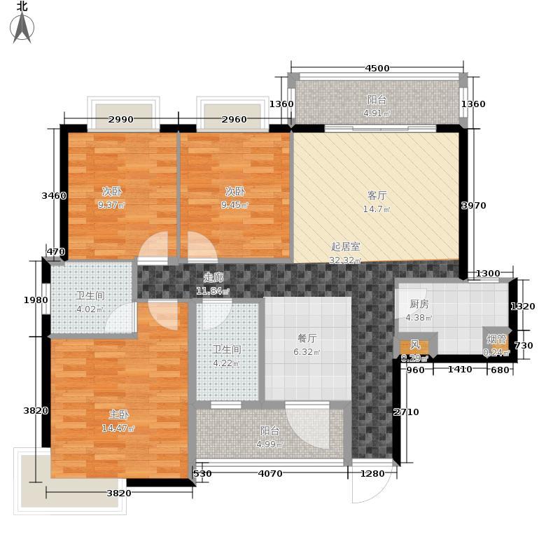 鑫居苑120.68㎡5#6#A户型3室2厅2卫