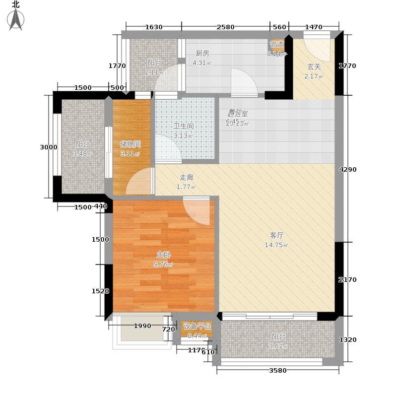 欧能蛋糕公馆61.18㎡一期1号楼标准层A3户型