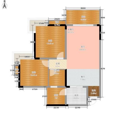 彩云小城2室1厅1卫1厨73.00㎡户型图