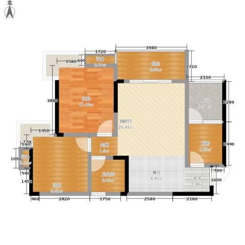彩云小城2室1厅1卫1厨67.00㎡户型图