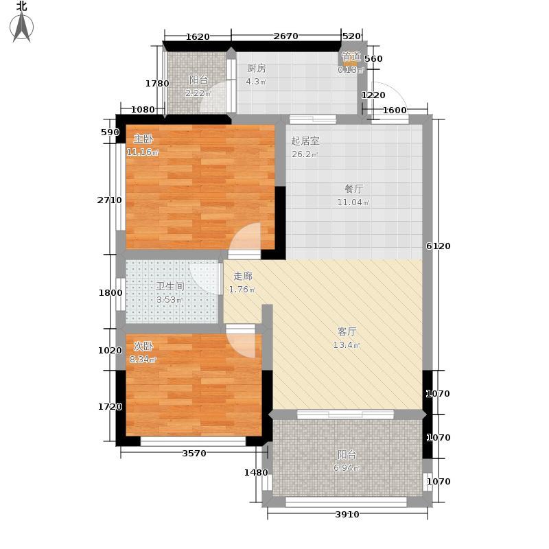 金科10年城62.65㎡三期B5号楼标面积6265m户型