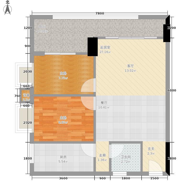 尚城国际63.90㎡两居室1面积6390m户型