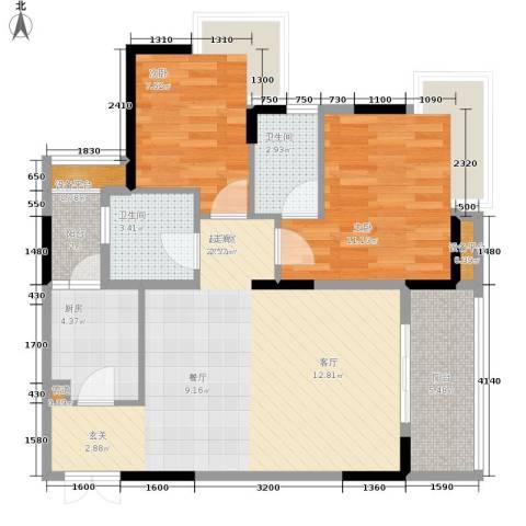 御景天成2室0厅2卫1厨76.00㎡户型图