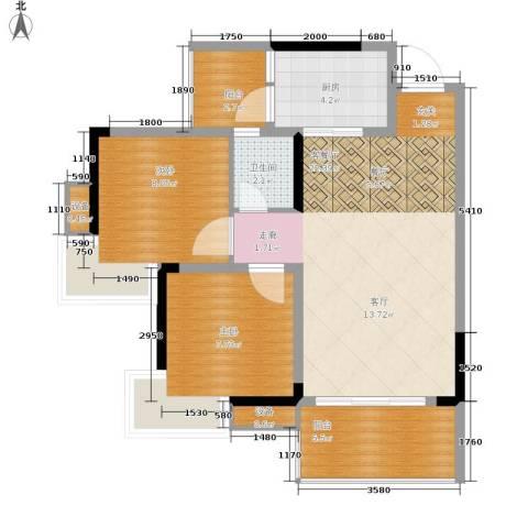 彩云小城2室1厅1卫1厨55.00㎡户型图