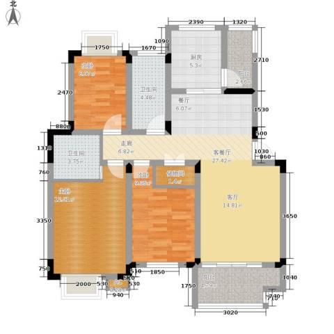嘉信御庭苑3室1厅2卫1厨117.00㎡户型图