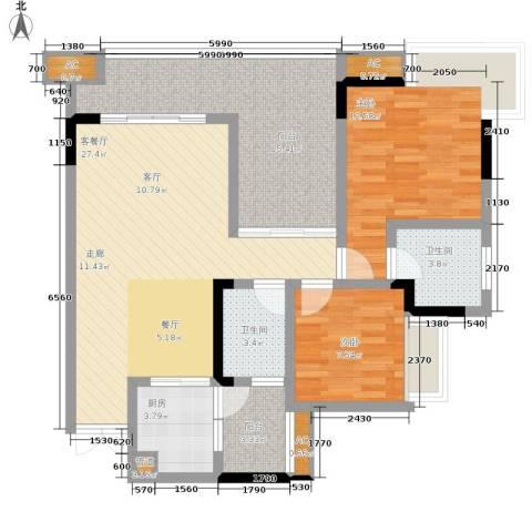 嘉信御庭苑2室1厅2卫1厨105.00㎡户型图