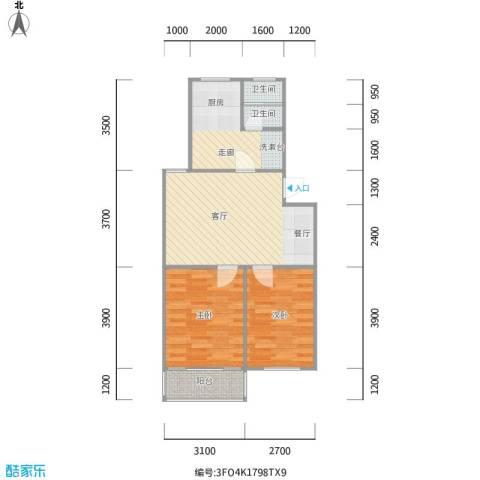 秦淮教师公寓