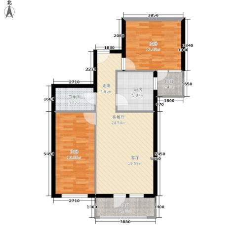 开阳里小区2室1厅1卫1厨74.00㎡户型图
