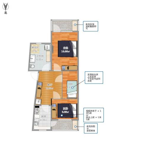 海特花园3室1厅1卫1厨63.00㎡户型图