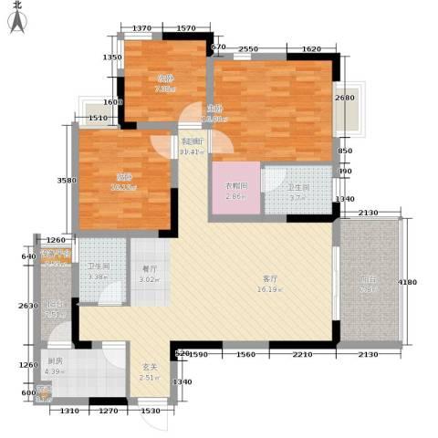泰吉滨江二期岭澜3室1厅2卫1厨97.00㎡户型图