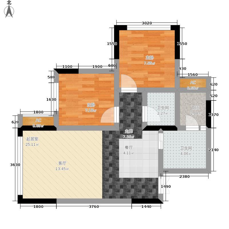 风花树69.33㎡二期14、15号楼高层8号房户型2室2厅