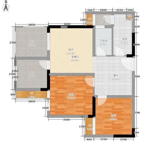 金科开州财富中心2室1厅1卫1厨86.00㎡户型图