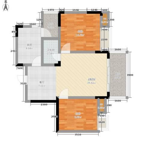 心巢宜家2室0厅1卫1厨62.00㎡户型图