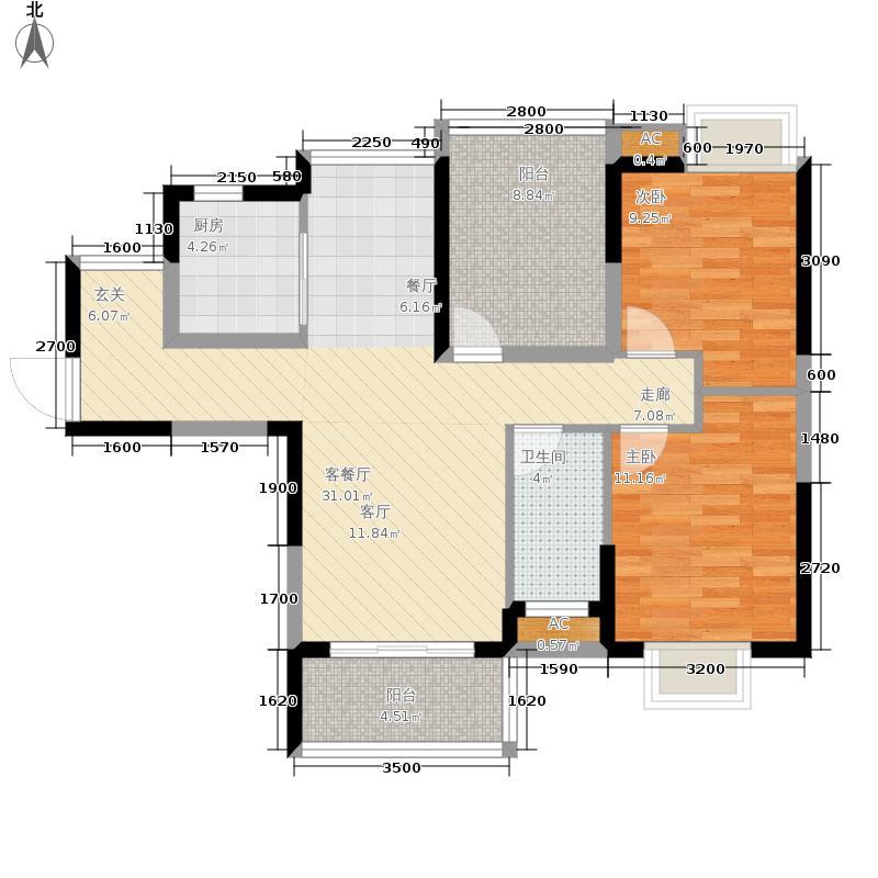 中信观澜凯旋城项目8-10栋标准层C户型3室2厅1卫1 90.00㎡